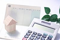 住宅ローンの残債を減らすことが可能
