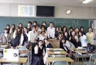 高校生への講義