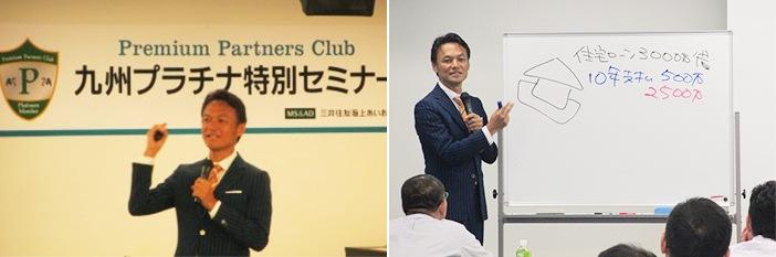 「九州プラチナ特別セミナー」 2015年7月15日 @福岡