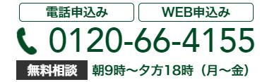 form_link