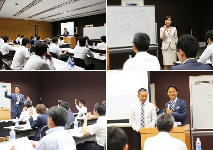 合同勉強会:2014年6月3日 @東京国際フォーラム