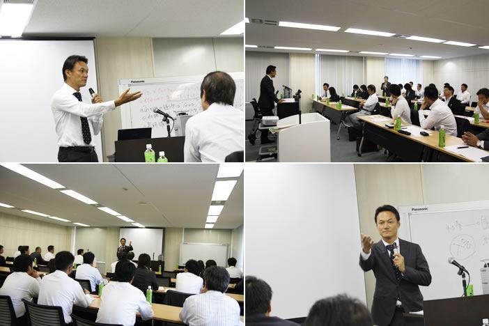 合同勉強会:2012年10月2日 @フクラシア東京ステーション