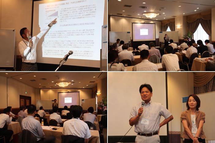 合同勉強会:2012年6月26日 @大阪第一ホテル
