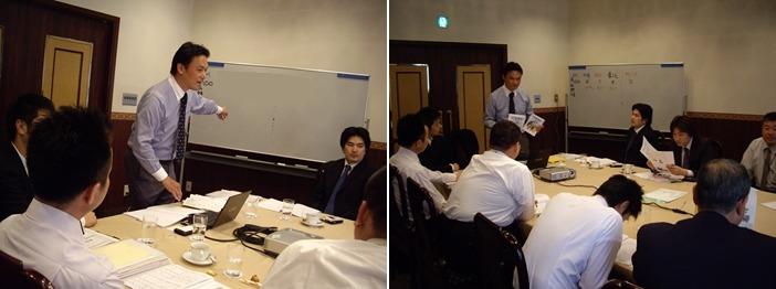 合同勉強会:2011年4月12日、19日、26日(3日間開催)グループコンサルティング
