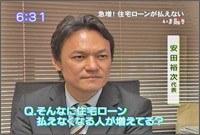 TBS/報道特集NEXT1