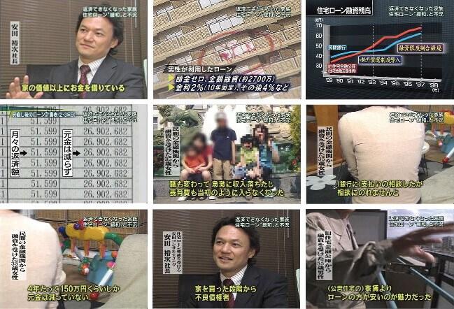 テレビ朝日/報道ステーション2