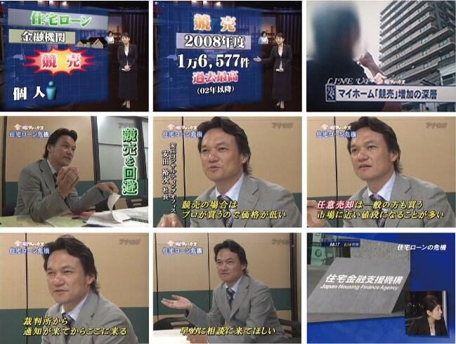 テレビ東京/ワールドビジネスサテライト2