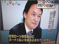 TBS/みのもんたの朝ズバッ!1