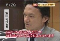 朝日放送/NEWSゆう+1