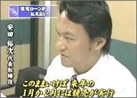 テレビ東京/ワールドビジネスサテライト1