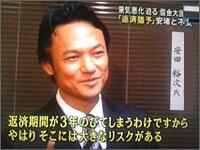 テレビ朝日/報道ステーション1