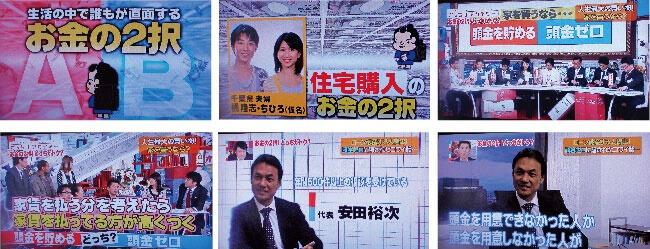 TBS/がっちりアカデミー2