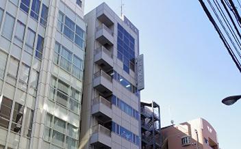 東京 首都圏相談センター