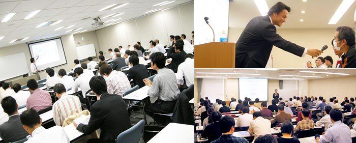 投資家セミナーの開催
