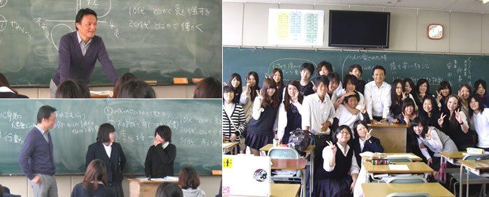 高校生・学生対象セミナー(お金と仕事についての授業)