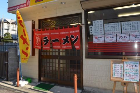 岡山県の任意売却事例